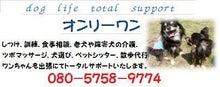 ☆オムニの遠吠えblog☆