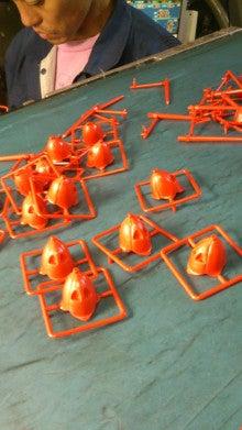 アンジョウハーツプロジェクトひできちの 若手エンジニア3度のメシよりものづくり-成型品1