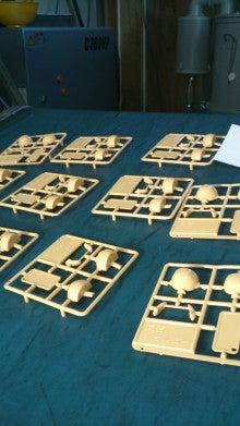 アンジョウハーツプロジェクトひできちの 若手エンジニア3度のメシよりものづくり-成型品4
