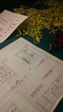 アンジョウハーツプロジェクトひできちの 若手エンジニア3度のメシよりものづくり-成型品2