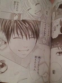 少女漫画011 【あるいとう】 最終11巻 - ameblo.jp
