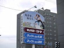 NOGUCHI工芸 ブログ-自立看板北側