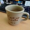 10日ぶりのコーヒーの画像