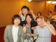 介護コンサルタント 保坂 勝志のブログ