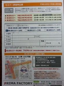 満室らくちんの賃貸経営@プロヴァンス風デザインアパート★尾張・名古屋