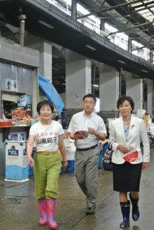 $自民党参議院議員(全国比例区)佐藤ゆかりオフィシャルブログ Powered by Ameba