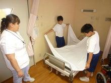 いつもハツラツ!こちら八潮中央総合病院でございます!