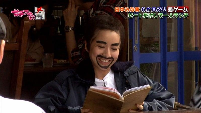 田中 たけし アナ ビートたけしが高倉健さん田中邦衛さんの秘話明かす