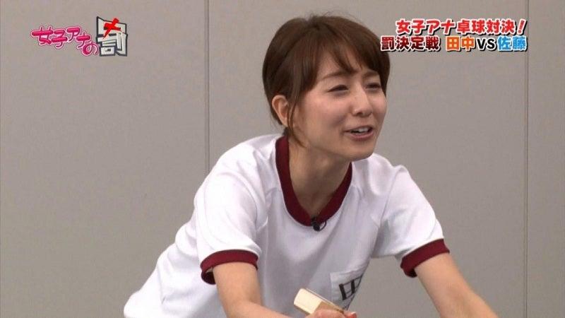 田中 たけし アナ 田中毅 - Wikipedia