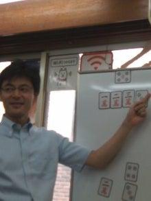 新宿いきいき健康マージャン教室-130723_1112~02.jpg