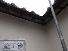 外壁塗装本舗のブログ-T様邸 外壁塗装 施工後1