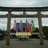 尾張国一宮真清田神社は、池周辺水神様の神様に注目♪愛知県の画像