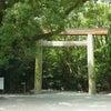 熱田神宮の八剣宮は鋭い力強さで厄払い?!愛知県の画像