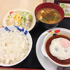 デミタマハンバーグ定食by松屋。の画像