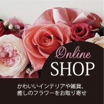 福岡 プリザーブドフラワー教室 For You from y 公式ブログ