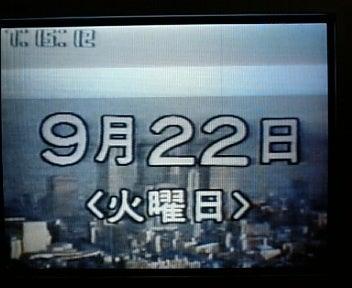 おはようテレビ朝日 テレビ朝日 ...