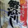 岡山、鳥取、島根旅行…