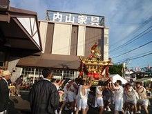 内山家具 スタッフブログ-20130721みこし