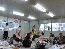 浄土宗災害復興福島事務所のブログ-20130724上荒川④