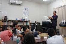 浄土宗災害復興福島事務所のブログ-20130724銭田①マジック