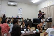 浄土宗災害復興福島事務所のブログ-20130724銭田②マジック