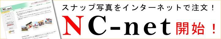 $青森県・むつ市@なりカメ通信BLOG!!★☆★