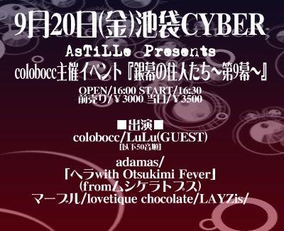 $AsTiLLe Official BLOG