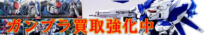 ホビー(ワンピースP.O.P 美少女フィギュア) プラモデル ジャンク堂!