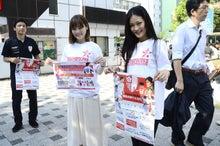 $TOKYO23FC<OFFICIAL BLOG> -TOKYO PRIDE 都民の誇りとなれ-