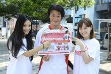 $TOKYO23FC<OFFICIAL BLOG> -TOKYO PRIDE 都民の誇り<br />となれ-