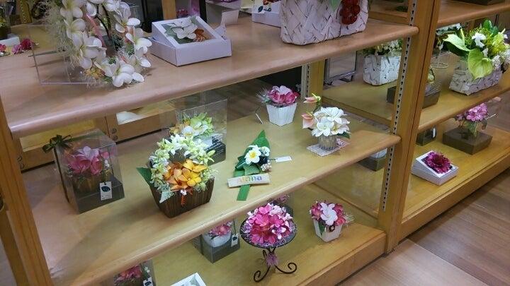 花あとりえ咲のヒーリングライフ-1374808293549.jpg