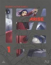 勝手に映画紹介!?-攻殻機動隊ARISE 1