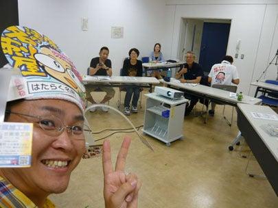 集客できる看板のセミナー in 新潟の参加者さんと講師