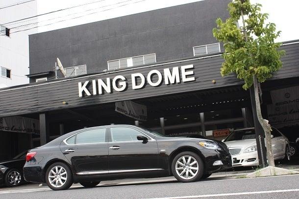キングドーム 愛のブログ!Benz・BENTLEY・Rolls・PORSCHE・BMW・リムジン専門店