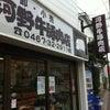 豆腐ハンバーグ美味!!の画像
