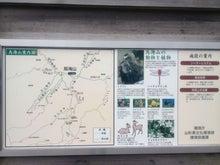 $crayonics.のブログ-map