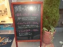 ★美・Masikaスタッフのブログ★