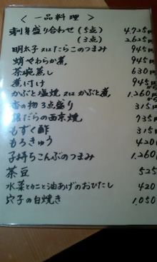 寿しげん 大将ブログ-mini_130728_1357.jpg