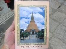 タイ暮らし-37