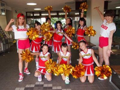 TOKYO 23 FC♡ | Flareオフィシャ...