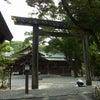 新しく踏み出すためのはじめの一歩には猿田彦神社★の画像