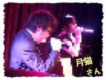 【ひよっこ声優】小街かのん の こんぺいとうDAYS-2013-07-27_16.02.40.jpg