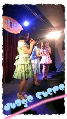 【ひよっこ声優】小街かのん の こんぺいとうDAYS-DECOPIC_2013-07-29_00.33.07