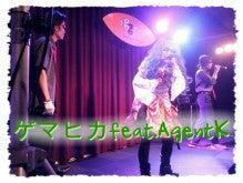 【ひよっこ声優】小街かのん の こんぺいとうDAYS-DECOPIC_2013-07-29_00.14.47