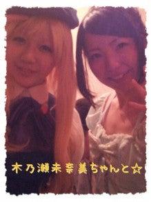 【ひよっこ声優】小街かのん の こんぺいとうDAYS-DECOPIC_2013-07-29_00.19.52