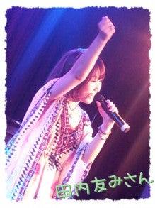 【ひよっこ声優】小街かのん の こんぺいとうDAYS-DECOPIC_2013-07-29_00.17.33