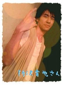【ひよっこ声優】小街かのん の こんぺいとうDAYS-DECOPIC_2013-07-29_00.23.06