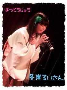 【ひよっこ声優】小街かのん の こんぺいとうDAYS-2013-07-27_15.34.56.jpg