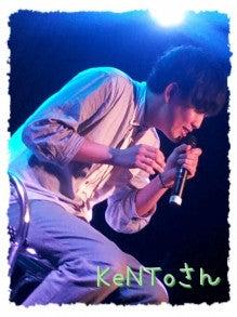 【ひよっこ声優】小街かのん の こんぺいとうDAYS-DECOPIC_2013-07-29_00.19.01