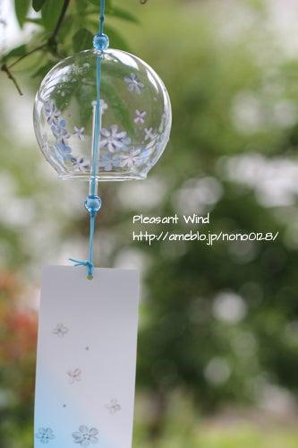 $Pleasant Wind